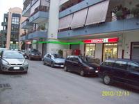 Punto vendita «Gieffe Supermercati di Colapinto &» a Gioia del Colle
