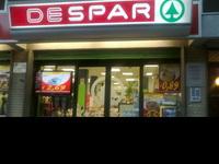 Punto vendita «CoGer  S.r.l. 3» a Bari